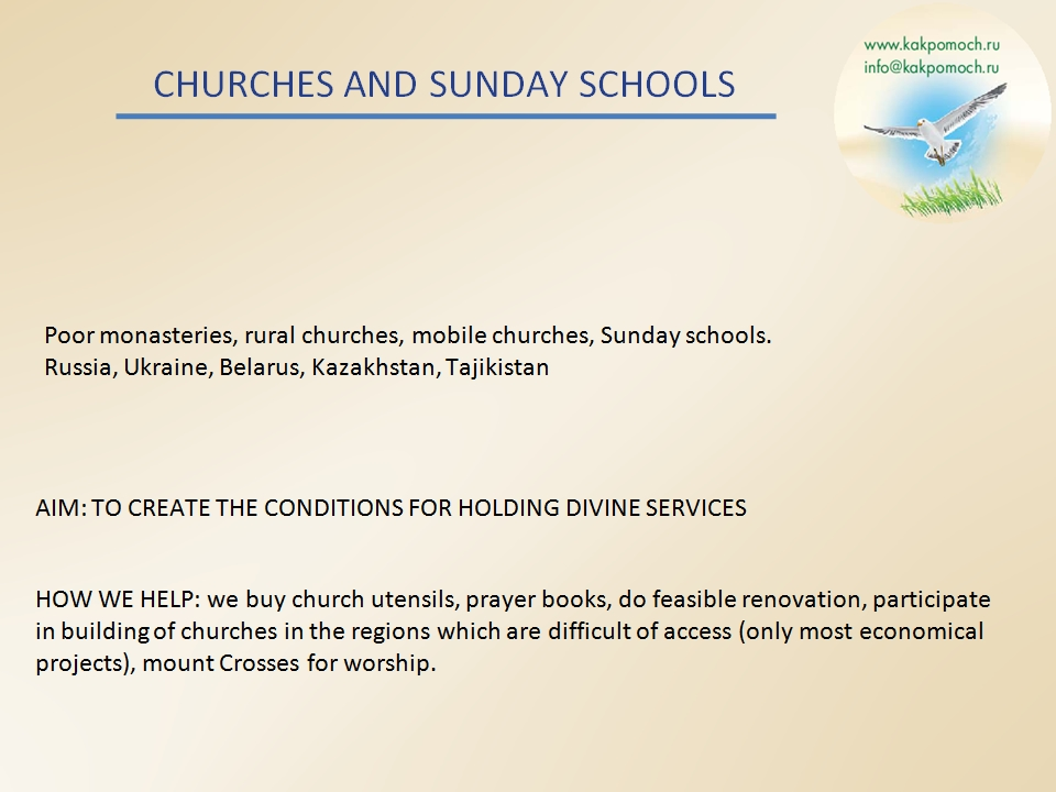 CHURCHES AND SUNDAY SCHOOLS